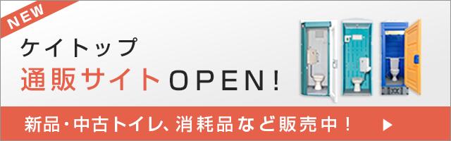 btn-sumaho-banner-shop